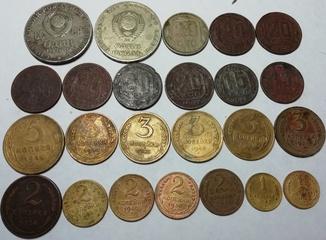 Дореформенные монеты СССР 24шт.
