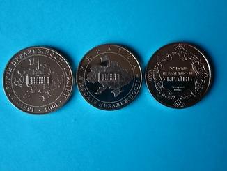 5 Гривен-10,15,20 лет Независимости Украины плюс Бонус.