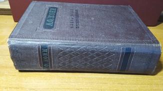 Кони А.Ф. Избранные произведения. 1956 г.