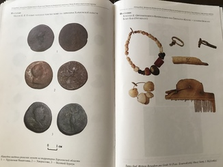Археология и находки монет Харьковской области