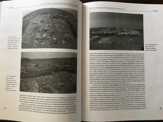 Археология Военные сооружения Крыма Всего 500 тираж