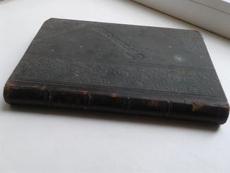 1899 Описание судовых машин и котлов, а также вспомогательных механизмов