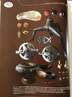 Археология Северного Причерноморья всего 1000 тираж