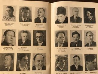 1939 Український Драматичний театр ім. І. Франка