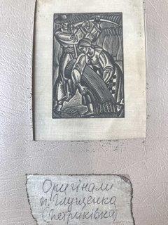 Петриковская роспись П.Глущенко