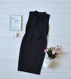 Чудове плаття Stylewise.