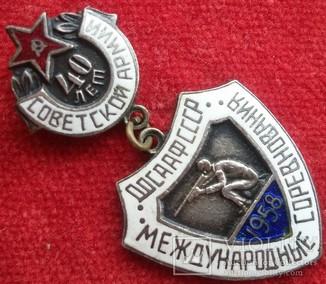 ДОСААФ СССР международные соревнования посвященные 40-ю Советской Армии.