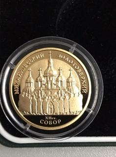 Михайловский собор (тираж 3000шт)