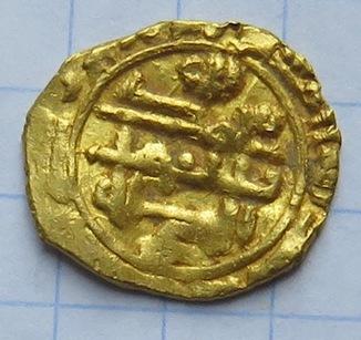 Средневековая мусульманская монета
