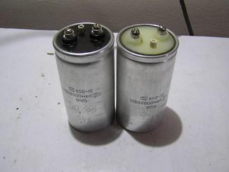 Конденсаторы К 50-18. Б/у 68000 х 16 вольт.