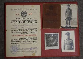 Комплект документов на Подполковника