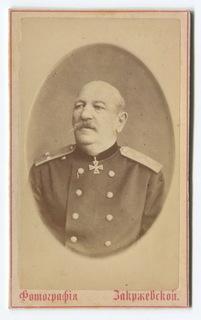 Генерал-майор Павлов К. А. (?). 1878 г. Симбирск.