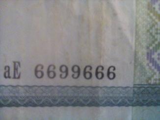 100 Рублей 2000 г.Беларусь