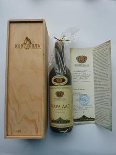 Вино. Кара- Даг Коктебель. 1983 г.