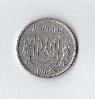 50 коп. 1 - 1 1996г. Магнитная  сталь покрытая никелем