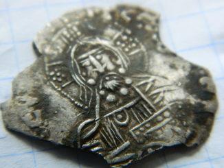 Срібник Володимира