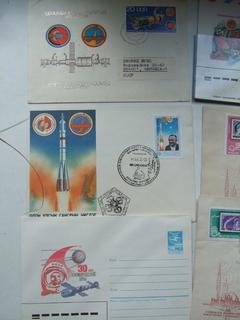 Почтовые конверты с космической тематикой