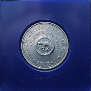10 Марок 1981 700 лет чеканки монет в Берлине, Германия ГДР