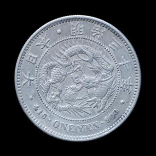 1 Йена 191*, Япония