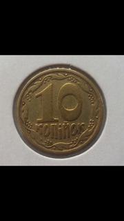 10 коп 2.1.ВА(в)к ,6-ягодники(2шт),50коп 1996,1грн 1996(2шт)