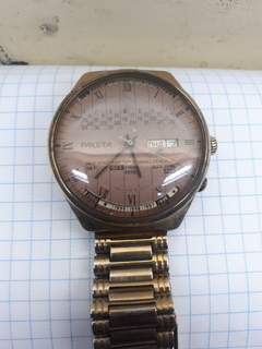 Часы Ракета колледж Аu c браслетом
