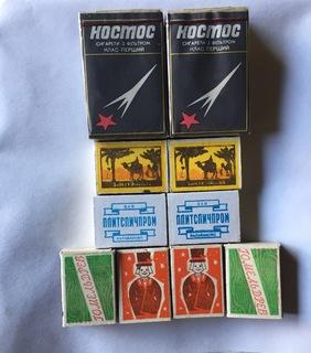 2 пачки сигарет Космос