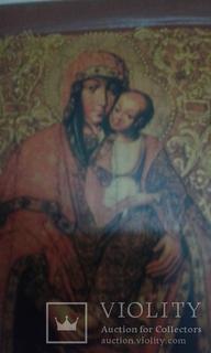 Богородица Замылування