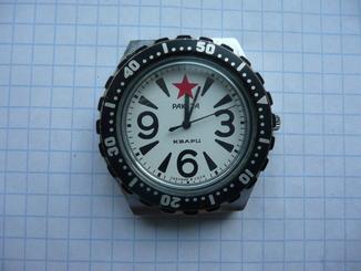 Часы Ракета, кварц.