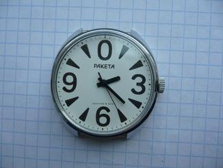 Часы Ракета, зеро, большой ноль.