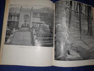1960 Визначні сади і парки України - 4500 экз.