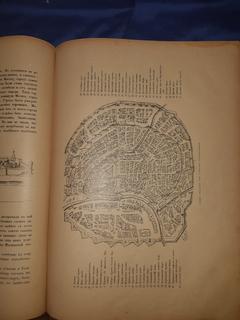 1898 Живописная Россия.т. 6. Москва