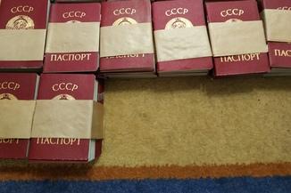200 новых чистых бланков паспорта СССР (укр), 1975 года.
