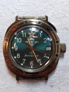 Часы Восток Командирские