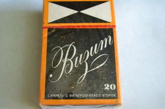 Сигареты astor купить в москве купить сигареты в австралии цена