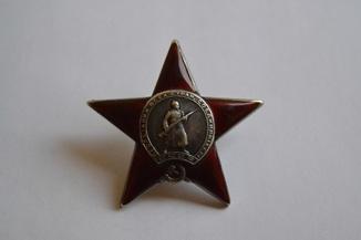 Орден Красная Звезда 1941 г. боевой, пятка.
