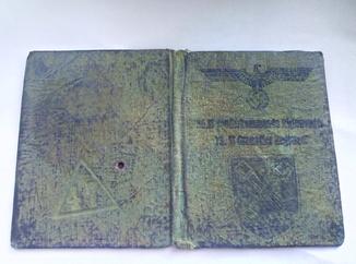 Реплика. 36-я ваффен-гренадерская дивизия СС. 73-й гренадерский полк