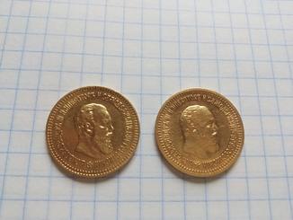 Пара 5 рублей 1888 г А.Г. длинная борода; 5 рублей 1889 г. А.Г. короткая борода.