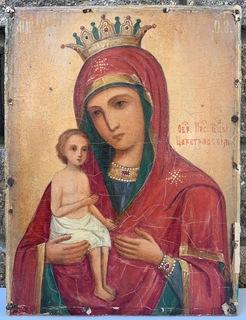 Икона Божией Матери «Цареградская»