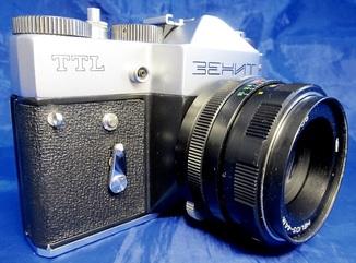 Фотоаппарат Зенит TTL  объект. Гелиос-44м