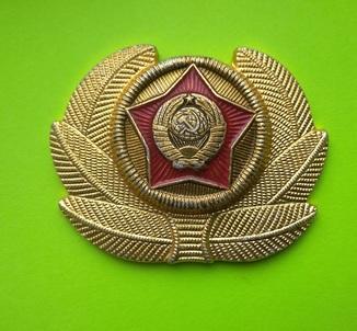 Кокарда СССР / Спецсвязь