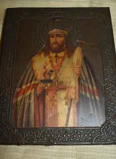 Икона святитель Иннокентий металлогафия