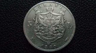 5 lei, 1880