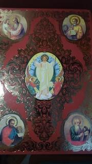 Святе Євангеліє. Ювілейне видання
