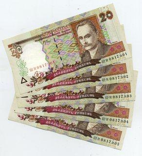 20 гривен 2000 года, 5шт, номера подряд UNC