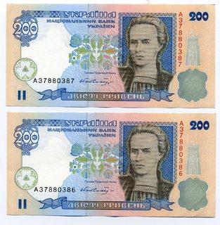 200 грн, номера подряд, серия АЗ, Гетьман