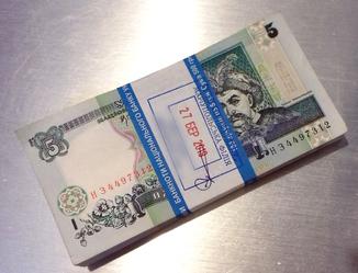 Банковский корешок 5 гривен, 100шт, 1994-2001гг