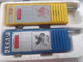 Телефон дуэт