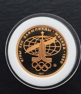 100 рублей 1977 Олимпиада 80 , Эмблема