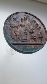 """Медаль """"Чудесное спасение Александра III"""""""
