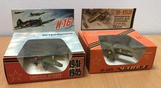 Самолеты СССР И-16 и И-153